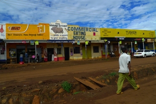 Shops along dirt road